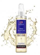 מועשר בשמן טבעי ויעיל במיוחד עבור עור יבש