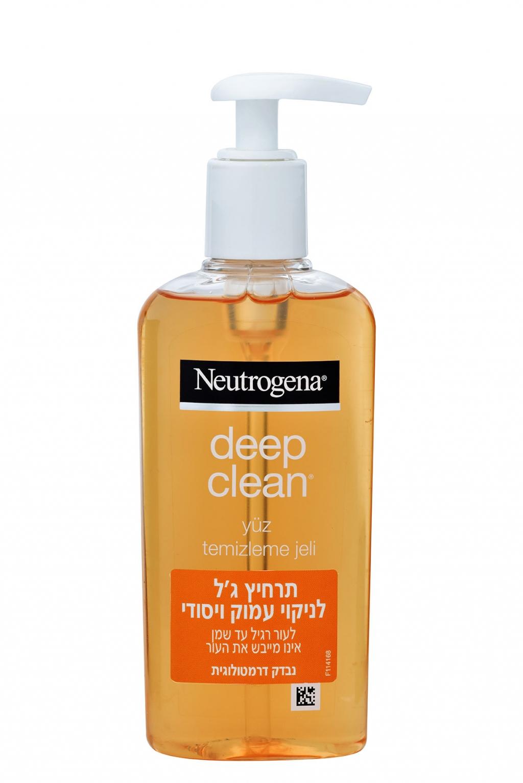 מנקה כה עמוק ומשפר את מראה העור ותחושתו