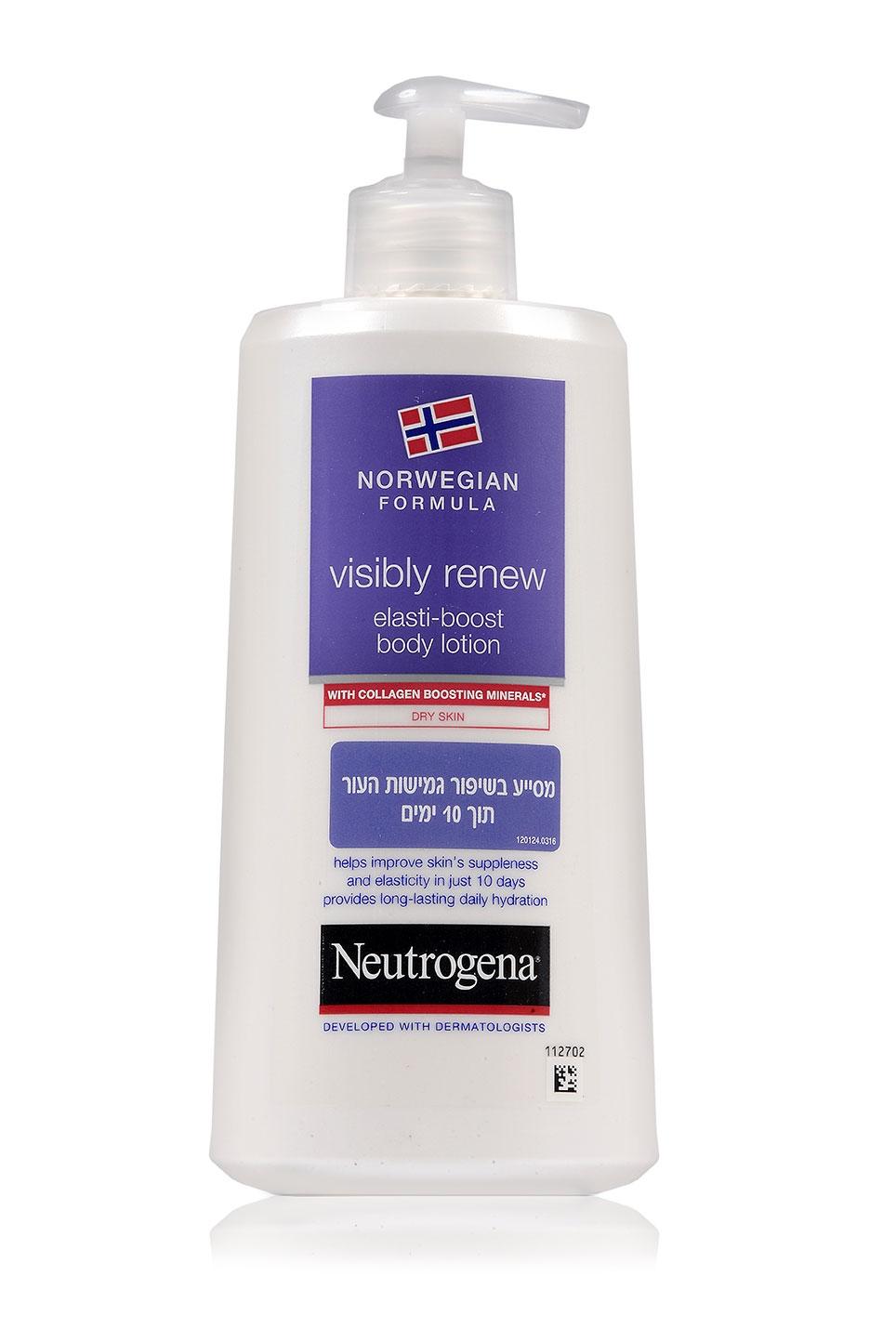 לחות מוגברת לעור וסיוע בשיפור גמישות העור באופן מורגש ונראה לעין.